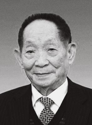 致敬人民的英雄--袁隆平
