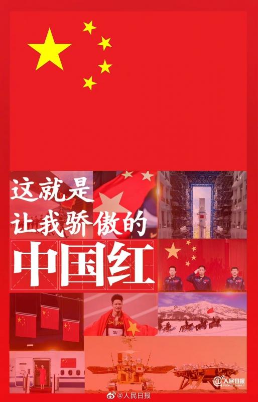 黔龙建设祝全国人民国庆节快乐!